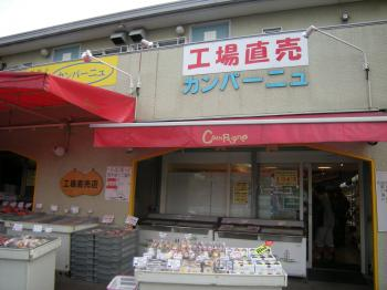 カンパーニュ平塚1