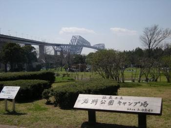 若洲公園9