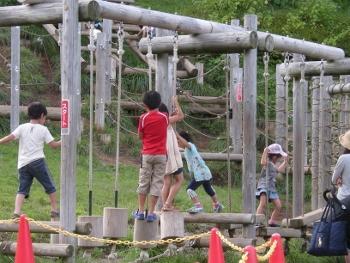 愛川公園11