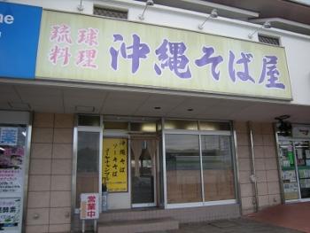愛川公園6