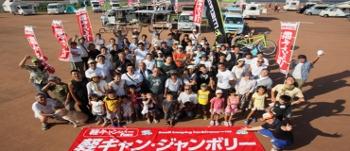 2011軽キャン