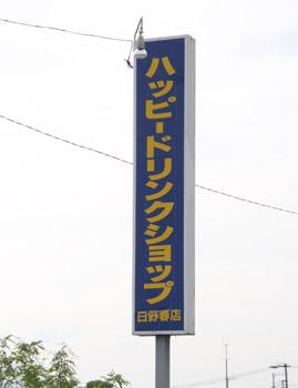 110609-1.jpg