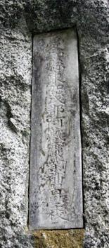110726-2.jpg