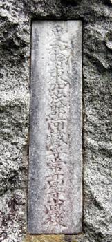 110726-3.jpg