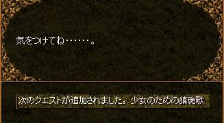 RedStone 10.09.06[07]