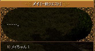 RedStone 10.09.06[20].bmp