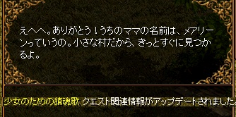 RedStone 10.09.06[30]