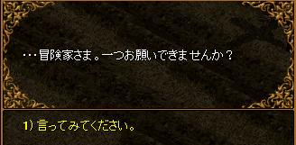 RedStone 10.09.06[38].bmp