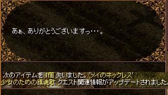 RedStone 10.09.06[40]