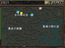 RedStone 10.09.06[52].bmp