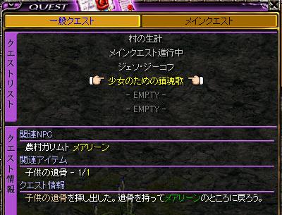 RedStone 10.09.06[55].bmp