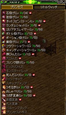 RedStone 10.10.11[05].bmp