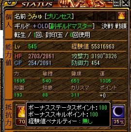 RedStone 10.10.11[08]