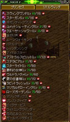 RedStone 10.10.11[06].bmp
