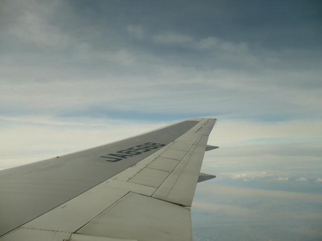 飛行機より