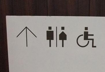 青森県立美術館~トイレマーク