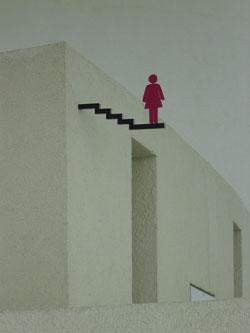 ハーモニーホールトイレ