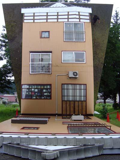 妻有の家2