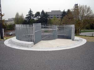立川平和記念公園2