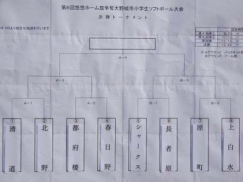 20140915-10.jpg