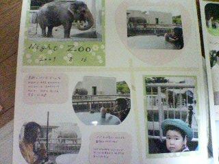 東山動物園2