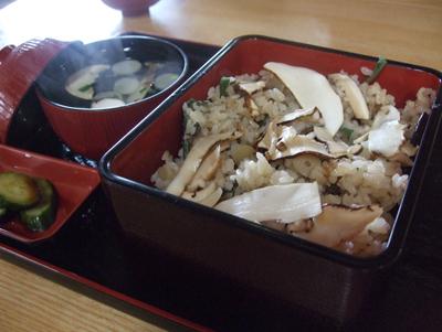 旬の里 松茸弁当
