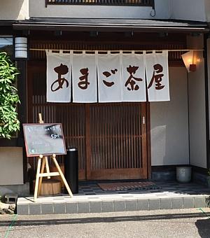 kawadu_201007_01.jpg