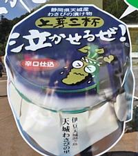 kawadu_201007_06.jpg
