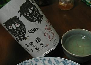 shishinosato_201006_01.jpg