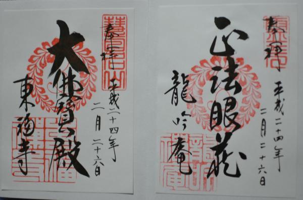 004_20120519175813.jpg