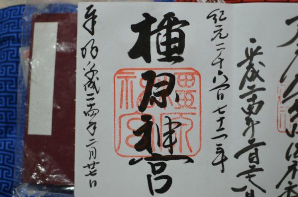 005_20120519175812.jpg