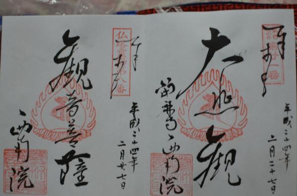 009_20120519175943.jpg