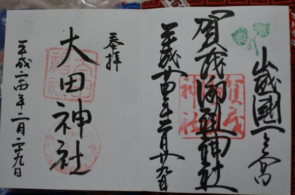 022_20120519180343.jpg