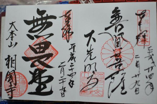 024_20120519180341.jpg