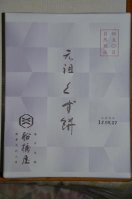 096_20120509134526.jpg