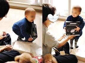 ましまろ日記 *赤ちゃんと犬のいる生活*