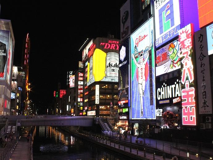 大阪・道頓堀の夜景