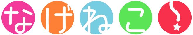 toradora_logo (1)