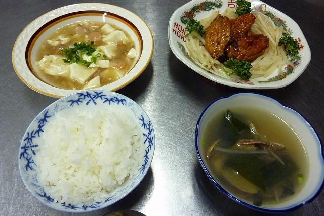 蝦仁豆腐 002