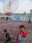 2010_1010_151245-IMG_0134.jpg