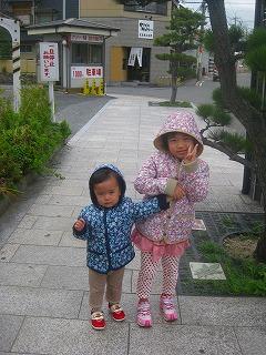 2010_1030_101429-IMG_0334.jpg