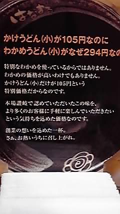 10-11-06_001.jpg