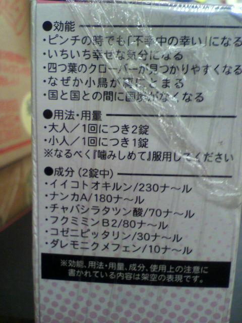 2011010615510000.jpg