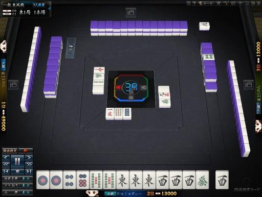 JRMSS-20101118_002030.jpg