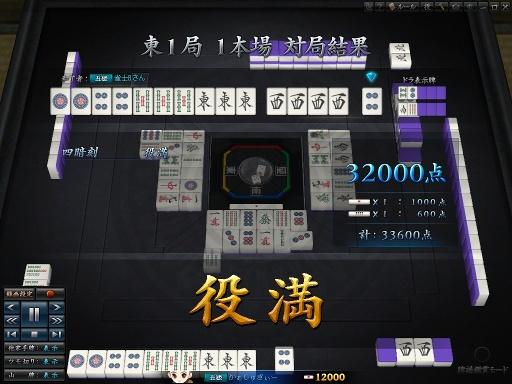 JRMSS-20101118_002057.jpg