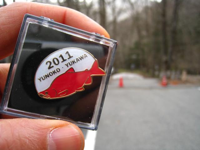 2011.5 湯川(102)