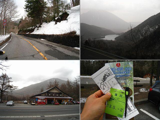 2011.5 湯川(9)