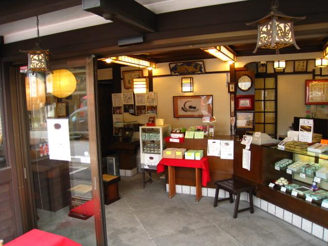 2011.5 湯川(104)
