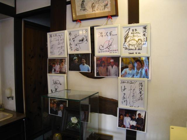 2011.5 湯川(106)