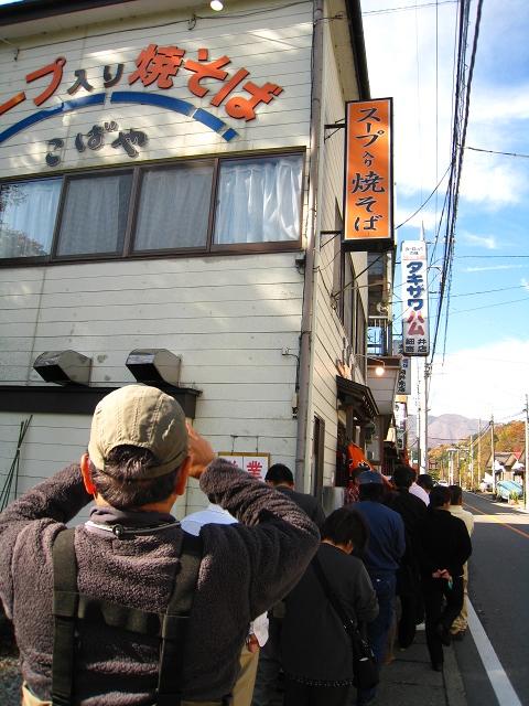 2011.11.12箒川 (59)